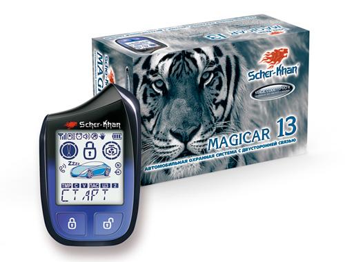 Scher-Khan Magicar 13