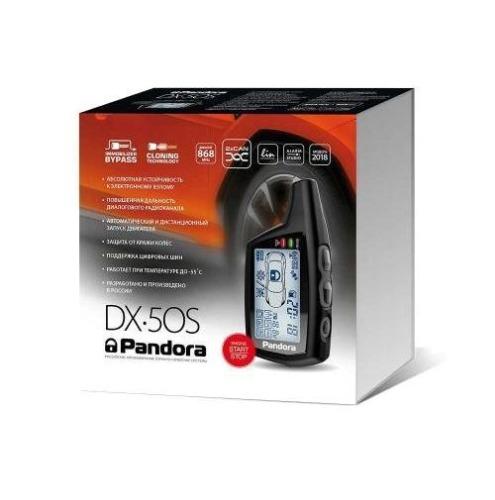 Pandora DX 50 S