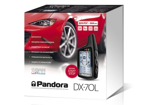 Pandora DX 70L